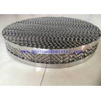 China Model 500 Distillation Packing Easily Predict Hetp Perforated Plate on sale