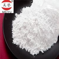 Quality Water-Proof Zinc Phosphate Pigment White Powder For Anti-Corrosion Paint for sale