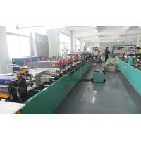 Shenzhen LianTai Packaging Products Factory
