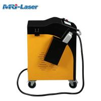 Quality 200W Rust Removal Device , Rust Removal Equipment 254nm Focus Length for sale