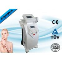 Quality IPL nd yag laser hair removal / tattoo removal machine with Medical CE and ISO for sale