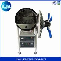 Quality Hot Selling Horizontal Cylindrical Pressure Steam Autoclave Machine for sale