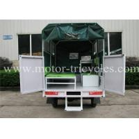 Quality Medical Closed Box Cargo Tricycle Ambulance Electrical Kick Drum Brake for sale