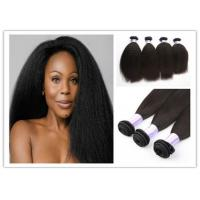 Quality Ce Hair Extension 5A Virgin Brazilian Hair Kinky Curl Apply To Fiber Ladies Wig for sale