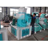 China Vertical Ring Die Ring Die Wood Pellet Mill / EFB Pellet Wood Chip Press Machine for sale