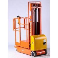 Buy cheap Aerial Order Picker (FH3-3 FH3-3.5) from wholesalers