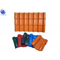 Quality Easy Installation Synthetic Terracotta PVC Roofing Sheet Synthetic Resin PVC Plastic Roof Tile for sale