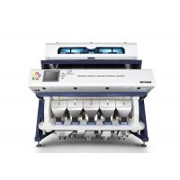 Quality Anysort Intelligent 3-15t/h Millet Sticky Rice Color Sorter Machine with High Technology for sale