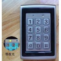 Quality Multi-Function Keypad for Single Door With Noctilucence for sale