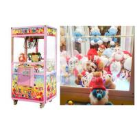 China Classic Design Gift Vending Machine for Credits Exchange for 4D cinema , 5D theater system on sale