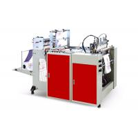 Quality Single Line Heat Cutting Bag Making Machine Semi - Automatic GDR Series for sale