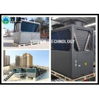 Cooling Only Central Air Conditioner Heat Pump For Hotel And Other Commercial Stores for sale