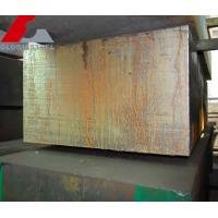 China 1.3243 M35 High Speed tool Steels on sale