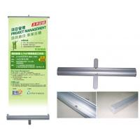 Quality Advertising Roll up (BS-E006) for sale