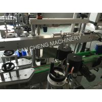Buy Semi Automatic Shrink Sleeve Packaging Machine , Beverage Shrink Sleeve Equipment at wholesale prices