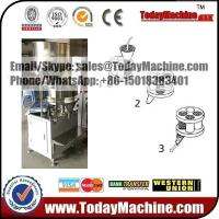 Quality volumetric cup metering vertical filling machine for sale