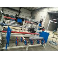 Quality 25mm-100 mm hole PLC control double wire full Automatic Chain Link Fence Machine,Diamond Mesh Machine for sale