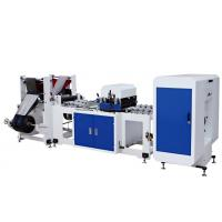 Buy cheap LC 500X2 Automatic Bag Making Machine , Garbage Bag Making Machine 100p / Min from wholesalers
