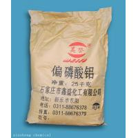 Quality Inorganic Salts Aluminium Metaphosphate Hpo3 For Manufacturing Enamel for sale