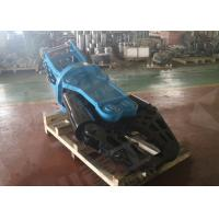 Buy cheap Big Jaw Opening Excavator Demolition Machine HydraulicCutter Less Cycle Time from wholesalers