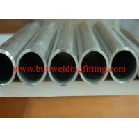 Quality Large Diameter Copper Nickel Tube C70600 C71500 ASTM B111 ASTM B466, B359, JIS H3300 for sale