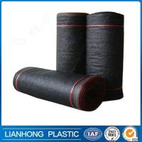 Buy agricultural shade cloth, greenhouse shade net, green shade cloth, black shade net at wholesale prices