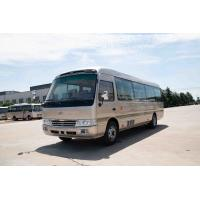 Buy cheap 4×2 Commercial Toyota Coaster Motorhome Vehicles Folding Door Staff Small ISUZU from wholesalers