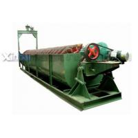Quality Automatic Lifting Device High Weir Double Spiral Classifiers for Seperating Ore for sale