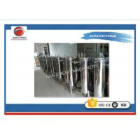 Buy Recycling Juice Processing Machine Steam Heating 100 Gallon Stainless Steel at wholesale prices