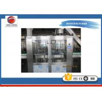 Quality Automatic Beer Bottling Machine , 3 In 1 Commercial Bottling Machine 3000 - 4000bph for sale