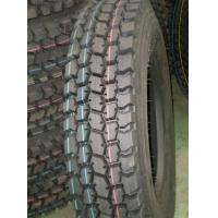 Quality 298/80R22.5  Manufacturers of low steel wire tire, bias tire for sale