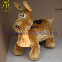 Quality Hansel kids electronic happy animal rides plush riding animals for sale