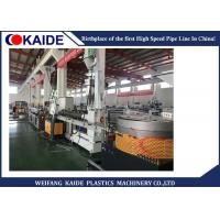 China Inline Drip Irrigation Pipe Production Line Flat Drip Irrigation Extrusion on sale