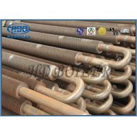 Quality TUV Compact Structure Carbon Steel Finned Tubes For Power Station Boiler for sale