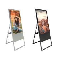 Quality Portable Multi Touch Android Digital Signage Lcd Advertising Poster 32 Inch For Cinemas for sale