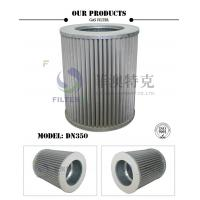 Quality Artificial Coal 50 Micron Filter Bolt Hole Construction For Natural Gas Purification for sale
