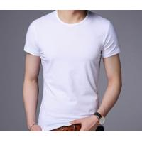 China Latest Designs Custom Printed T Shirt Design Your Own Men Short Sleeve colorful summer man Tshirt on sale