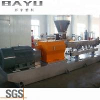 China High quality recycled PA plastic granules making machine on sale
