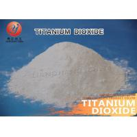 Quality Confers good exterior durability on coatings White Titanium Dioxide pigments for sale