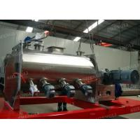 China High Speed Powder Ploughshear Mixer , Putty Mixing Machine For Dry Ingredient for sale