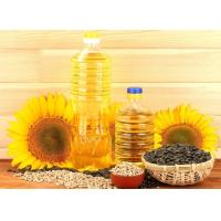 China GRADE A SUNFLOWER OIL FOR COOKING on sale