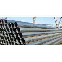 Buy ERW Steel Pipe at wholesale prices