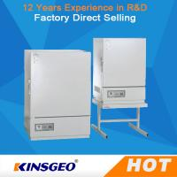 China Ni-Cr Electric Heater CE Approved Temperature Humidity Test Chamber Microcomputer PID Control on sale
