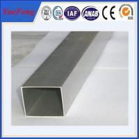 Quality China High Quality Extruded Square Aluminum Tube/Pipe for sale