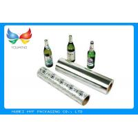 Quality 68 / 71 / 73 / 83 GSM Alkali-resistant WS Silver Metallized Paper Roll For Beer label for sale