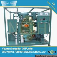 China 2016 Hot Sale Chongqing Supplier Transformer Oil Filtration Machines, Oil Change Machine With Stainless Steel for sale