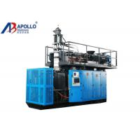 China 18L 20L 25L Full Automatic Blow Molding Machine In Blue HDPE Oil Drum Extrusion on sale