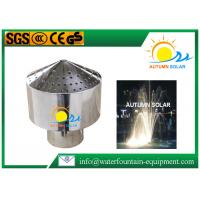 Quality Single Jet Water Fountain Nozzles Waterin Fixed Stainless Steel 40kpa 1.5m for sale