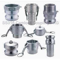 Quality SS Camlock coupling/ SS Camlock fitting (MIL-A-A-59326/ casting) for sale