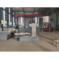 Quality Three In One Plastic Recycling Pellet Machine With Single Screw Extruder for sale